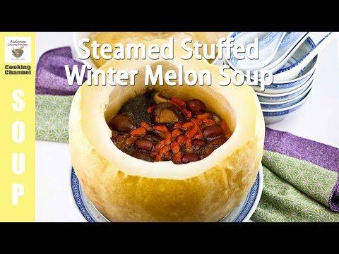 Steamed Stuffed Winter Melon Soup | Malaysian Chinese Kitchen