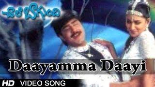 Chala Bagundi Movie | Daayamma Daayi Video Song | Srikanth, Naveen Vadde, Malavika, Asha Saini