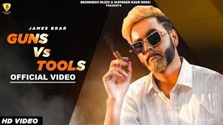 Gun Vs Tools-James Brar || Ryder || Latest Punjabi Songs 2020 || Brown Box Muzic ||