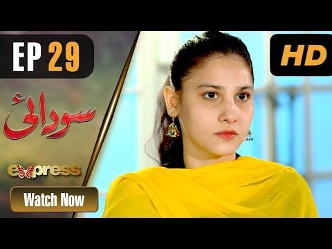 Xxx Mp4 Pakistani Drama Sodai Episode 29 Express Entertainment Dramas Hina Altaf Asad Siddiqui 3gp Sex
