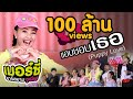 Official Mv Puppy Love Mercy Rsiam