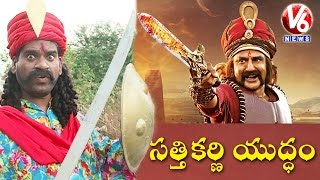 Bithiri Sathi Gautamiputra Satakarni Spoof | Funny Conversation With Savitri | Teenmaar News