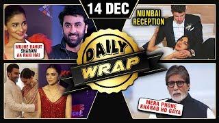 Alia On Marriage With Ranbir, Priyanka Nick Baby Plans, Deepika On Honeymoon & More | Top 10 News