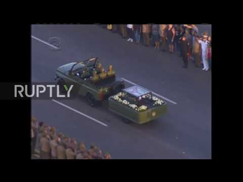 Cuba: Thousands line streets as Castro's ashes begin journey across country