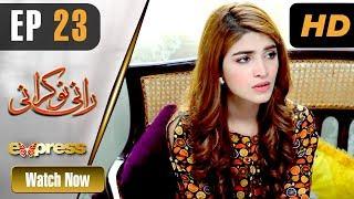 Pakistani Drama | Rani Nokrani - Episode 23 | Express TV Dramas | Kinza Hashmi, Imran Ashraf