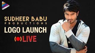 Sudheer Babu Productions Logo Launch LIVE | #SudheerBabuProductions | Telugu FilmNagar