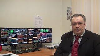 Управляющий Алексей Труняев о текущей ситуации на рынке ЦБ