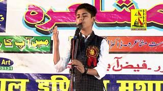 Arkam Hasanpuri Latest All India Mushaira 2017 Jaganpur Faizabad