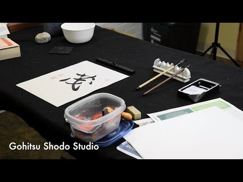Working on a Japanese Calligraphy Commission
