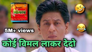 Chennai express funny dubbing in hindi   chennai express dub video   chennai express Dub in hindi