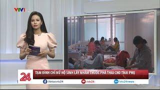 Tạm đình chỉ nữ hộ sinh lấy nhầm thuốc phá thai cho thai phụ - Tin Tức VTV24