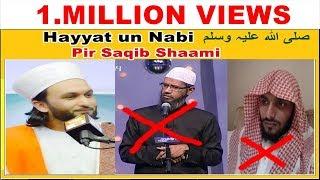Pir Saqib Shaami Topic  Hayat e Nabi ﷺ