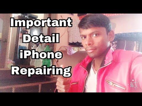 iPhone Repairing Detail In Hindi