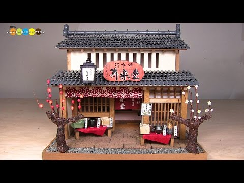 Miniature Dollhouse kit pottery and porcelain Shop ミニチュア京町屋キット 陶器屋さん作り