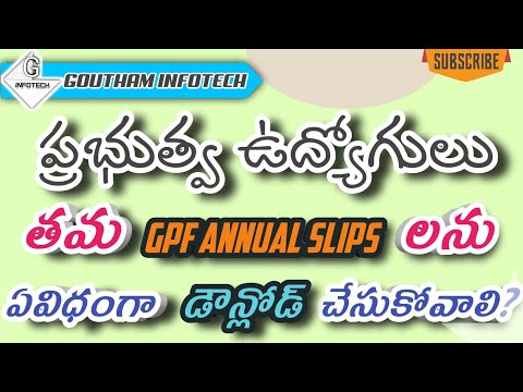 How To Download GPF Annual Slips  AP And TS