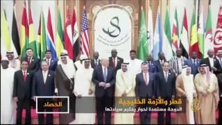 خطاب أمير قطر.. لاحصانة ولا إملاء ذلك هو الحل
