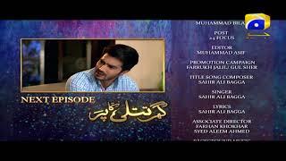 Ghar Titli Ka Par - Episode 17 Teaser | HAR PAL GEO