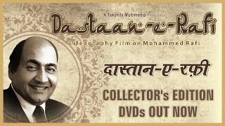Dataan-E-Rafi - Documentary Film on Mohd. Rafi - DVDs Out Now !!
