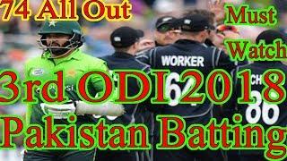 Pakistan vs New Zealand 3rd ODI 2018 | Pak vs NZ | Post Match Analysis | Pak media