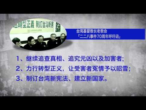 GFX PCT appeal letter 228 anniv TRT 40s XZ
