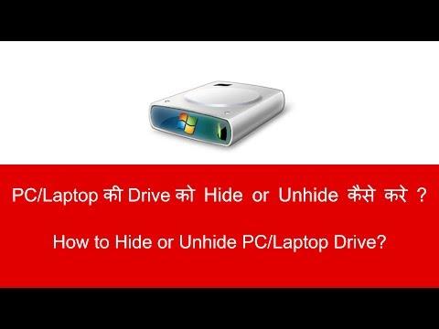 hide drive in windows 7