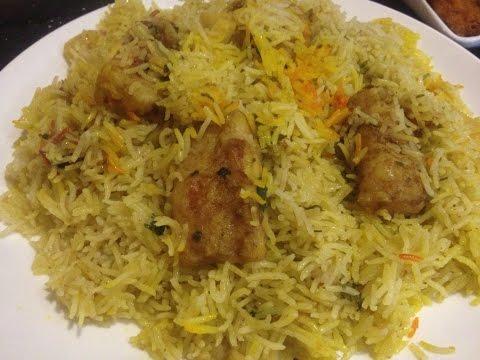 Fish Biryani Recipe Pakistani - مچھلی کی بریانی -Fish biryani in Urdu-Fish Pulao Recipe