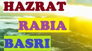 HAZRAT RABIA BASRI || Molana TARIQ JAMEEL BAYAN
