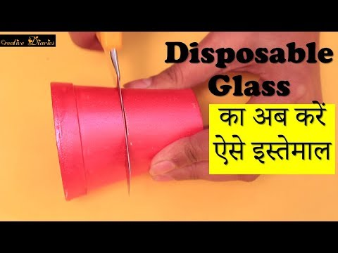 DIY Home decor I Very Easy Idea to Reuse Thermocol glasses I Part-1 I Creative Diaries