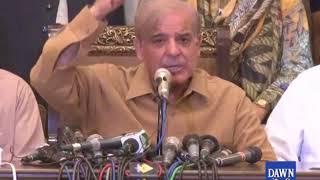Shahbaz Sharif press conference