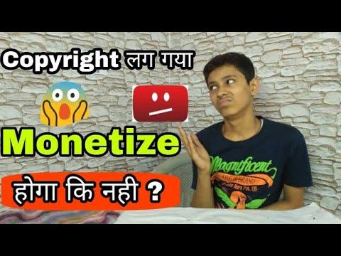 Youtube पर Copyright लग गया अब Channel Monetize होगा कि नही ? | Copyright Strike Before Monetization