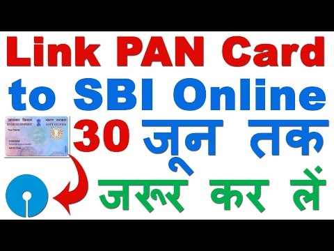 How To Link PAN Card with SBI Account Online (dd pan card in sbi online )