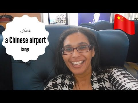 Qingdao (TAO) airport lounge | a quick review