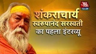 Interview: Shankaracharya Swaroopanand Saraswati