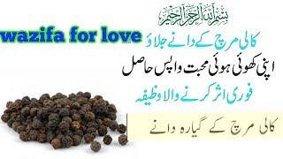 Ya Lateefu For Hajat