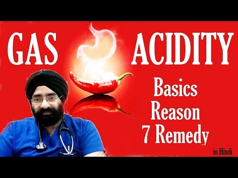 7 BASIC REMEDIES OF ACIDITY/GAS (in Hindi) | गैस के कारन और 7 कारगर इलाज  | Dr.EDUCATION | drp2r2m
