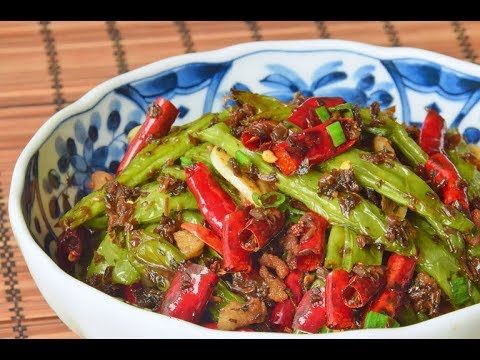 Sichuan Dry Fried Green beans - How to Make Spicy Fried Stringbeans (干煸四季豆)