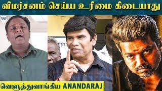 வயசான Character-னா அப்படித்தான் இருக்கும் - Anandaraj's Warning to Blue Sattai Maaran   LittleTalks