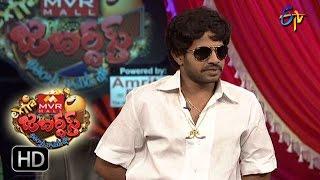 Hyper Aadi Raising Raju Performance – Extra Jabardsth - 16th September 2016– ETV  Telugu