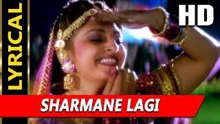 Sharmane Lagi With Lyrics | Kavita Krishnamurthy | Jeevan Yudh 1997 Songs | Jaya Prada