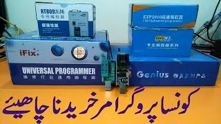 VS TP53U71 2 LED TV Combo Board How to Change Logo and