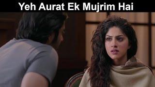 Fox Star Quickies - Khamoshiyan - Yeh Aurat Ek Mujrim Hai