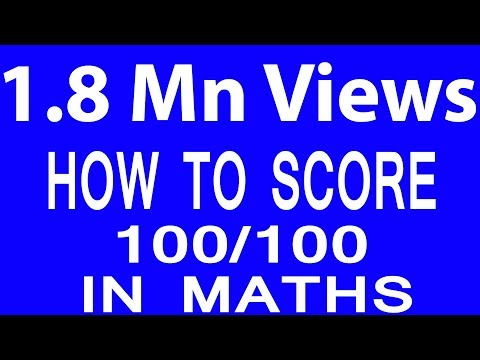 गणित में अच्छे मार्क्स कैसे लाये | How To Score 100/100 in Maths | Maths Tips, Maths Tricks in Hindi