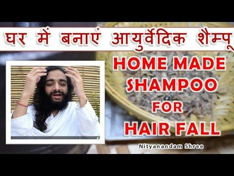 AYURVEDIC SHAMPOO FOR PREMATURE GRAY HAIR, HAIRFALL AND HAIR PROBLEMS BY NITYANANDAM SHREE