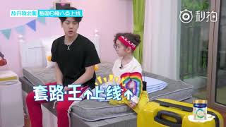 JACKSON WANG CUT] LET GO OF MY BABY SEASON 3 放开我北鼻EP 12