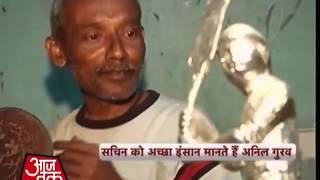 Anil Gurav was better cricketer then Sachin Tendulkar but now a drunken