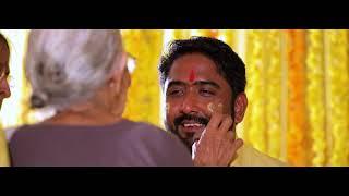 Mahesh Archana Haldi Moments