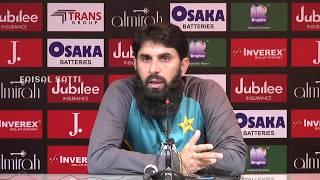 Pakistan Cricket Head Coach Misbah ul Haq Press Conference on Pakistan lose #PAKvsSL