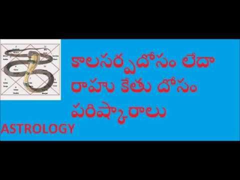 Remedies for Rahu,Kethu or Kaalasarpa Dosam by Narayana Pandit (7842302194)