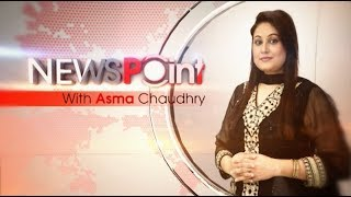 Special Election 2018   News Point   17 July 2018   24 News HD