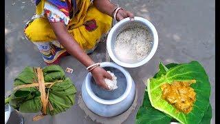 Village Best Lunch Recipe Rice & Bata Fish Bhapa || Famous Bengali Fish Bhapa Recipe || Village Food
